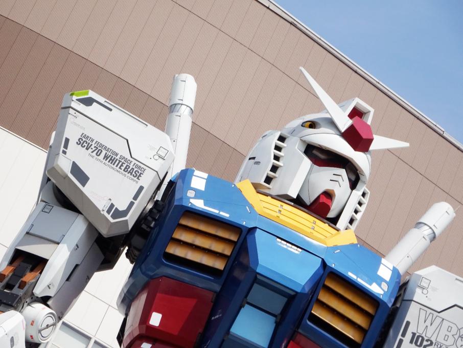 Gundam: Karakter van een Japanse Animatieserie