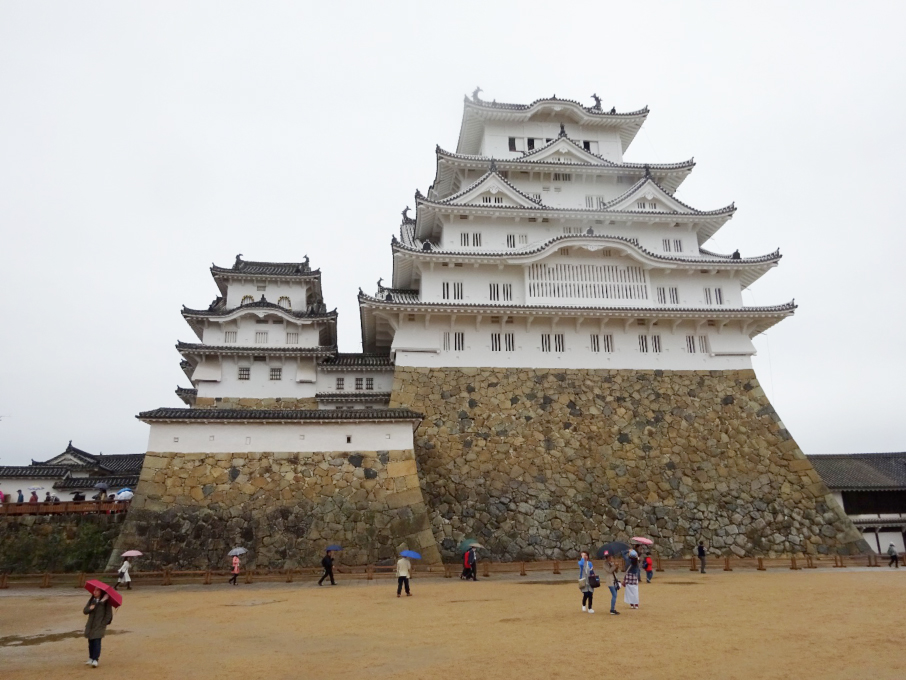 Ohashi House Japan