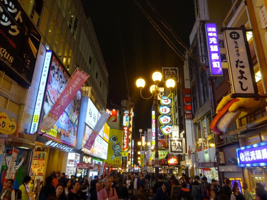 Stad: Osaka in Japan