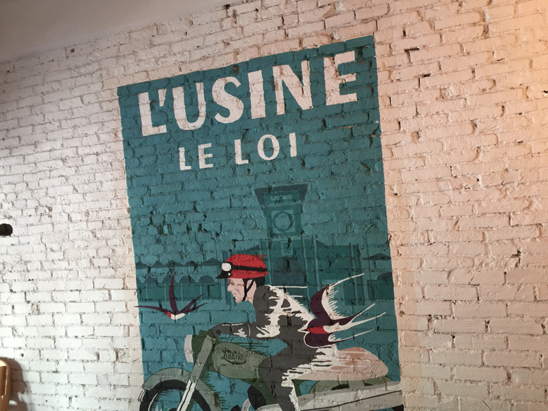 lUsine