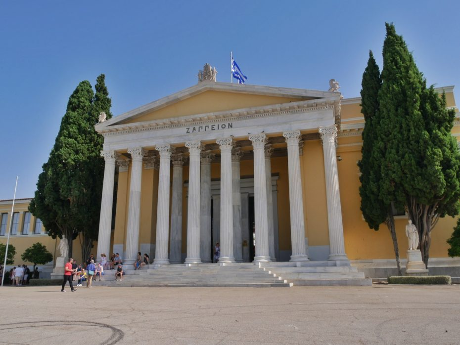 Zappeion in Athene