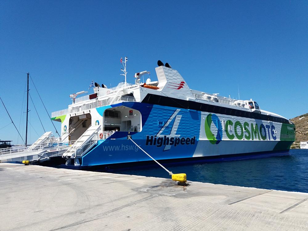 De ferry waarmee we van Athene naar Amorgos zijn gereisd!