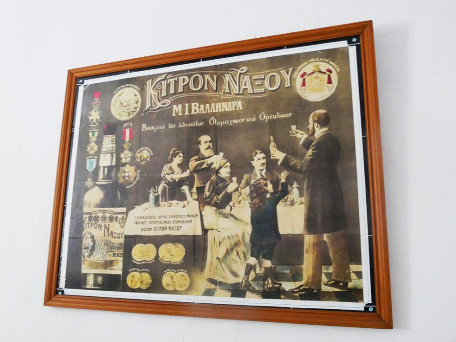 Brouwerij van Kitron in Halki