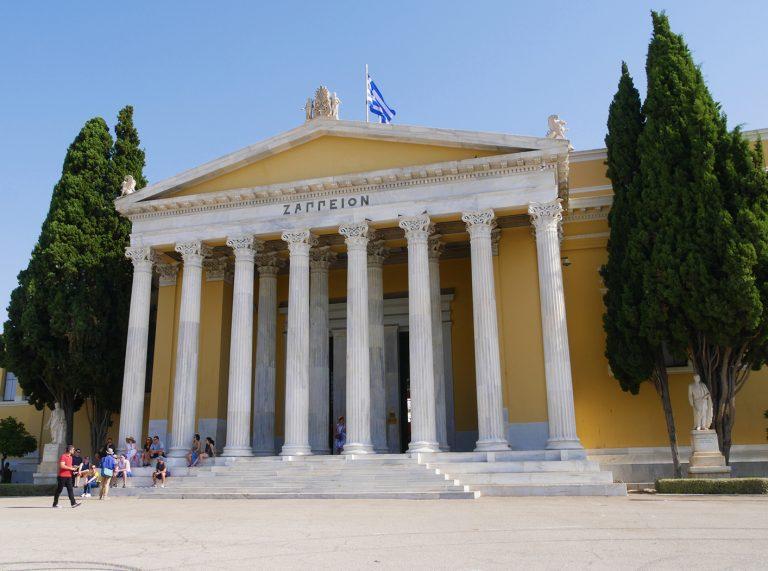 Droomblog over Athene