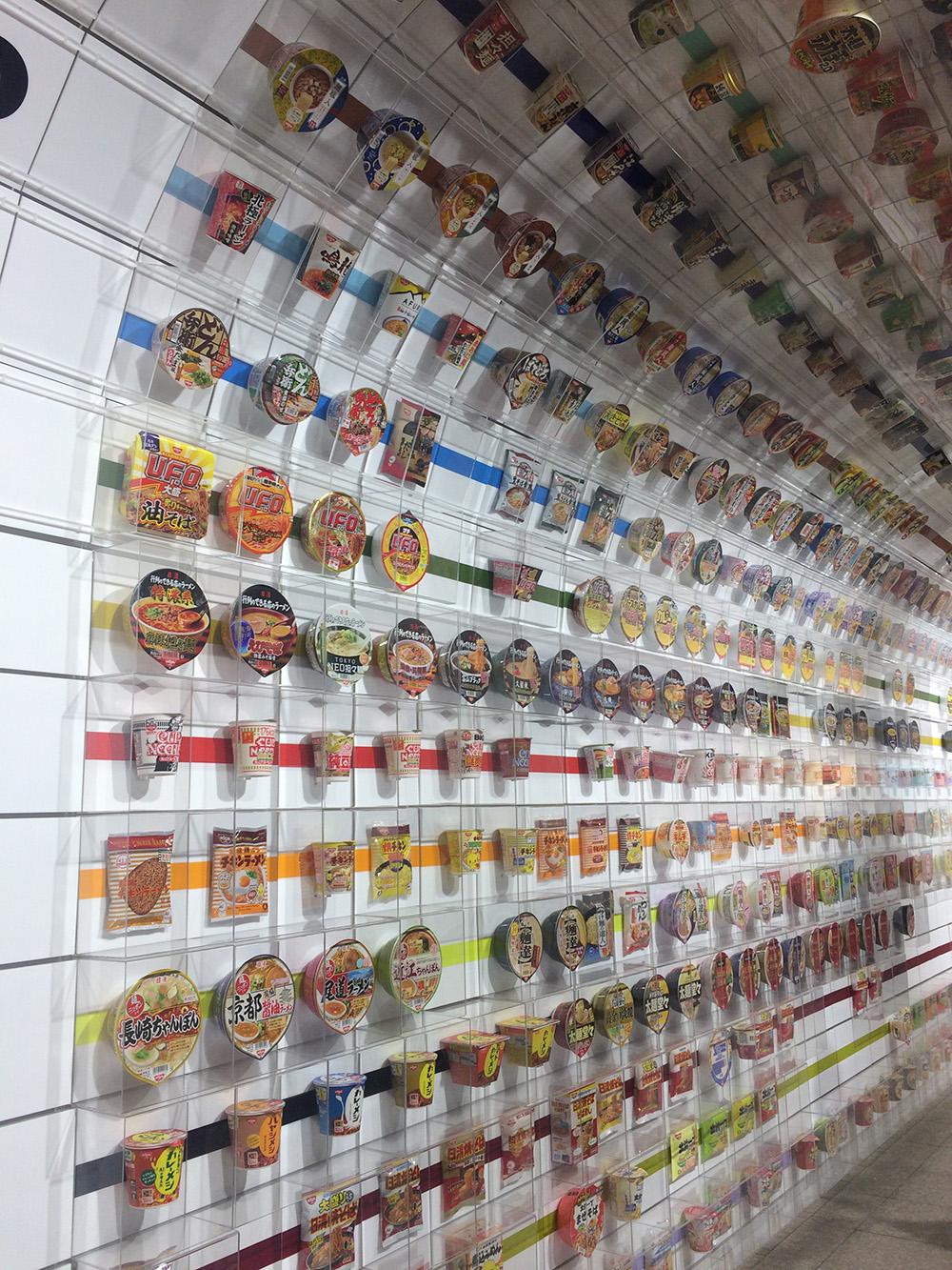 Wat te doen in Japan? Bezoek het Cup-a-noodle museum